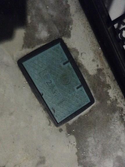 量水器ボックス解氷