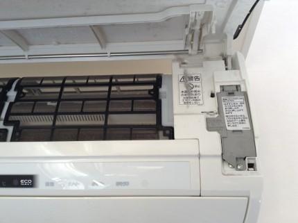 パナソニック お掃除機能付エアコン 前面カバー