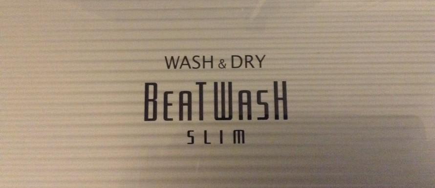 日立 ビートウォッシュ 洗濯槽 分解クリーニング