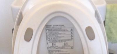トイレ ウォシュレット 尿石除去