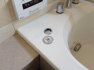 浴室 バスタブ 水アカ除去
