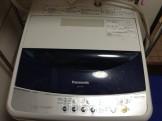 パナソニック縦型全自動洗濯機の分解洗浄