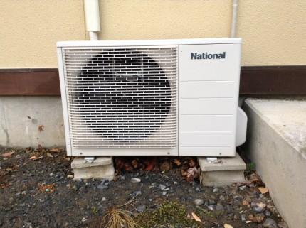 National おそうじ機能付き(初期型)エアコンクリーニング CS-40RDX2-W