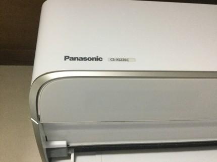 Panasonic お掃除機能付きエアコン CS-XS226C 分解洗浄 難易度が高い機種です。 左から右から配線が垂れ下がるのがPanasonicおそうじ機能付きエアコンの特徴です。