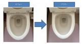 ワンツーコインセール トイレ輪ジミ除去